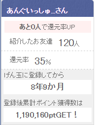 20160111PT2.png