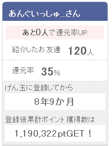 20160112pt2.png