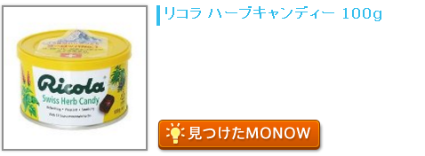 20160113monow0.png