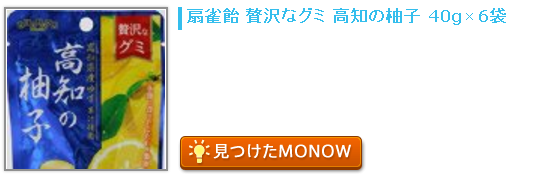 20160114MONOW0.png