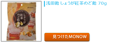 20160117monow0.png