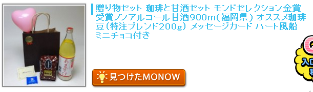 20160120monow.png