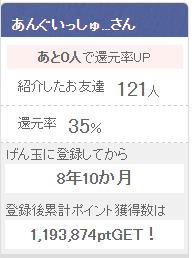 20160122pt2.png
