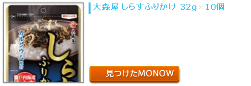 20160128monow.png
