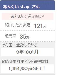 20160129pt2.png