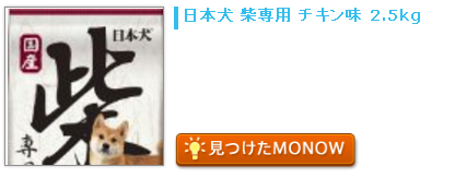 20160202monow.png