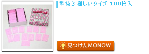 20160209monow2.png