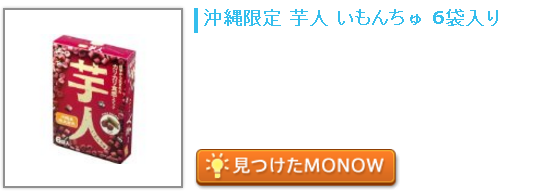 20160211monow0.png