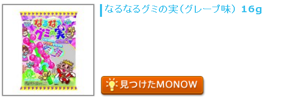 20160213monow.png