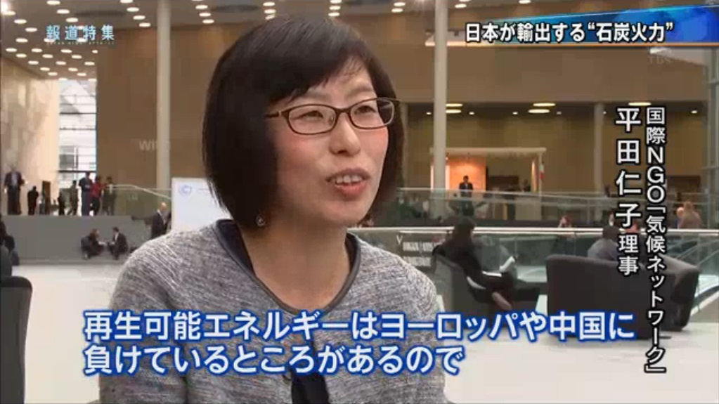houtoku20151205-1.jpg