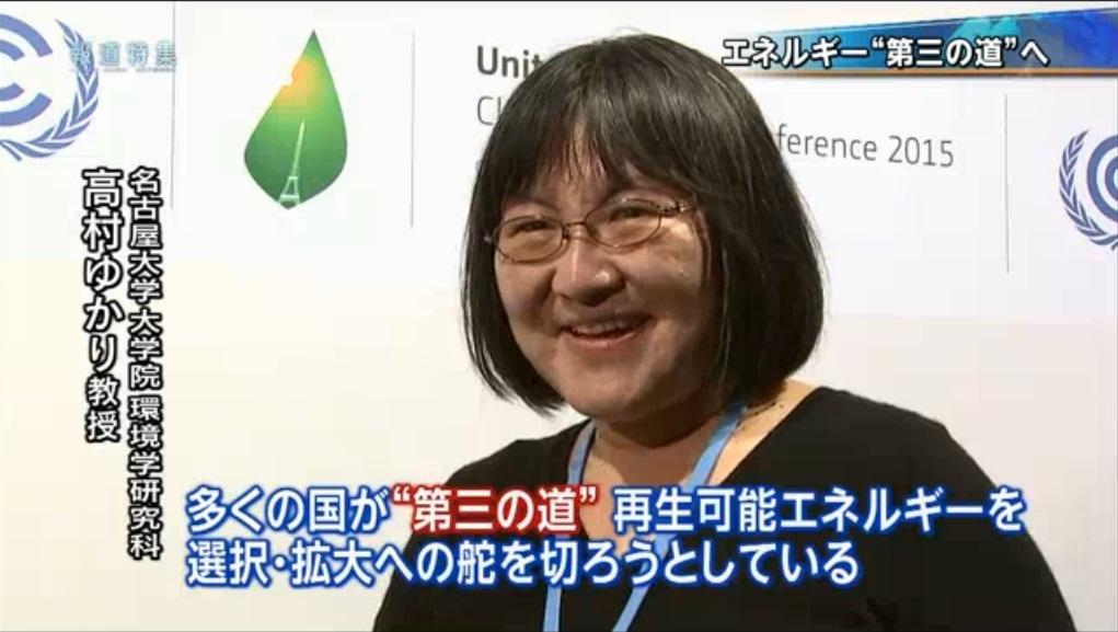 houtoku20151205-5.jpg