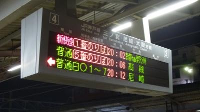P1030474.jpg