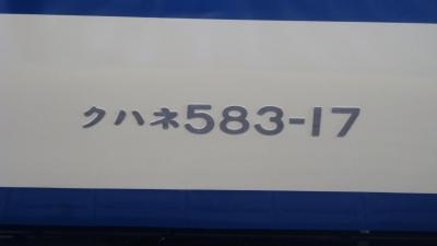 P1060581.jpg