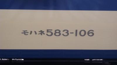 P1060584.jpg