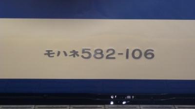 P1060585_20160131155445cd6.jpg