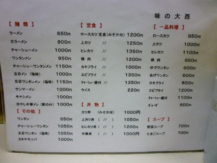 P1170932.jpg
