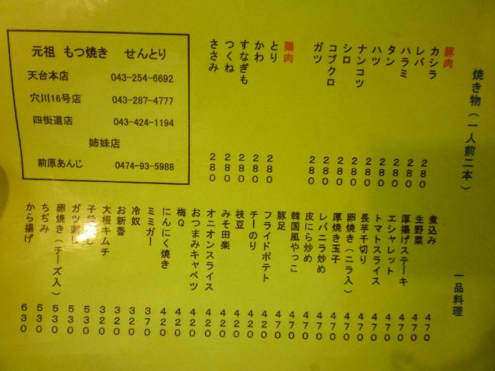 P1170961.jpg