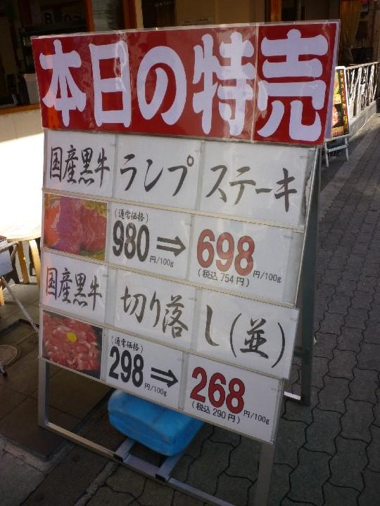 P1180294.jpg