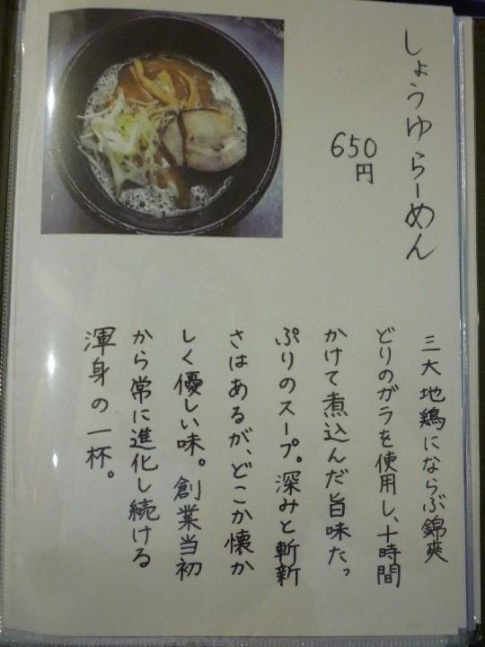 P1180354.jpg