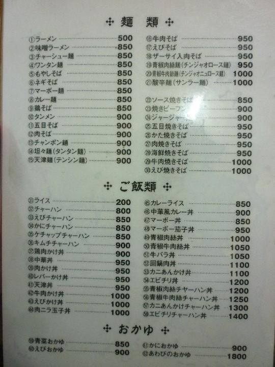 P1180375.jpg