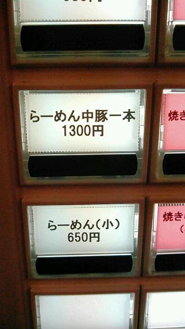 20160116_1731533.jpg
