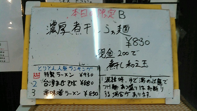 20160126_1225101.jpg