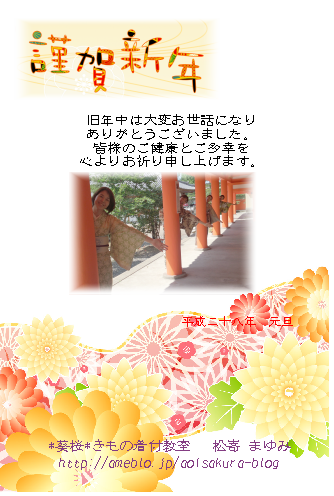 201601061243123f3.png