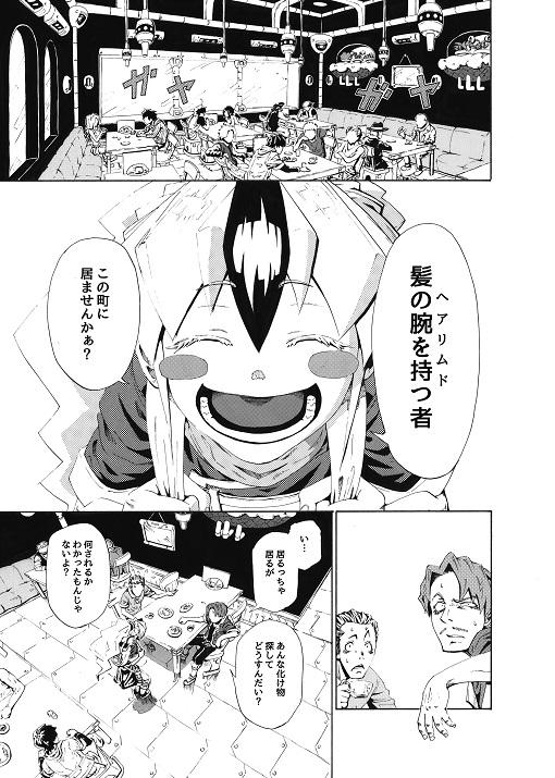シザノケ1日1P配信 P03