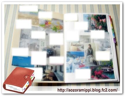 dreammap.jpg