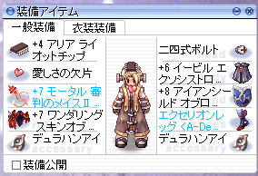 seri0305_3.jpg