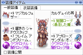 seri0305_4.jpg