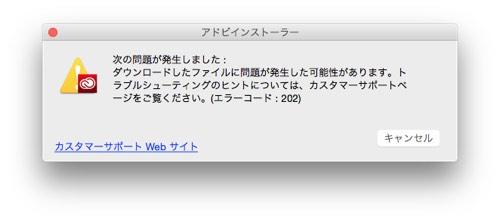 ACC_03.jpg