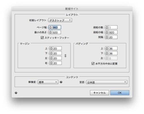 MuseCC_01.jpg