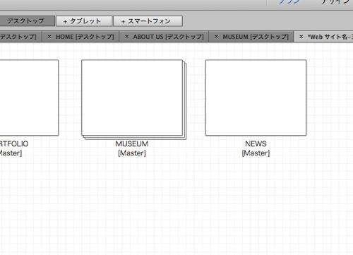 MuseCC_07.jpg