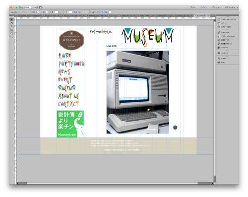 MuseCC_14_b.jpg