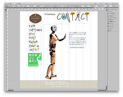 MuseCC_16_b.jpg