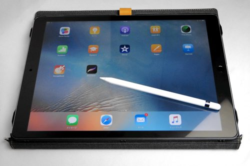 iPadPro_Pencil.jpg