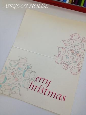 151208カリグレクリスマスカード大日