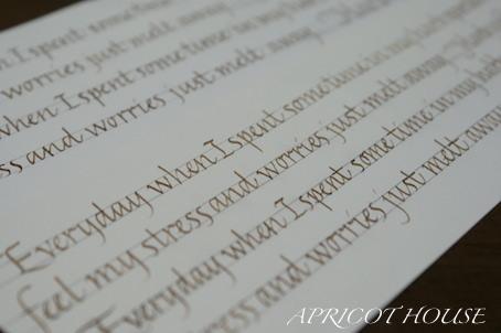 文字を書く