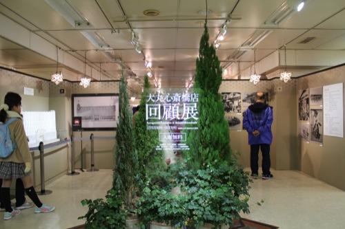 0029:大丸心斎橋店本館-ex 本館回顧展