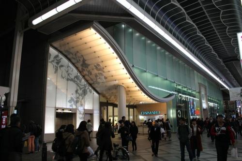 0029:大丸 心斎橋店 旧そごう本店