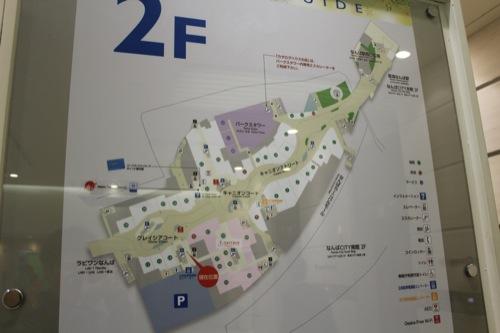 0030:なんばパークス 2階フロア地図