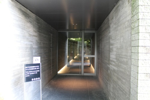 0031:平等院ミュージアム鳳翔館 入口②