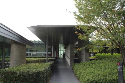 0031:平等院ミュージアム鳳翔館 外観①