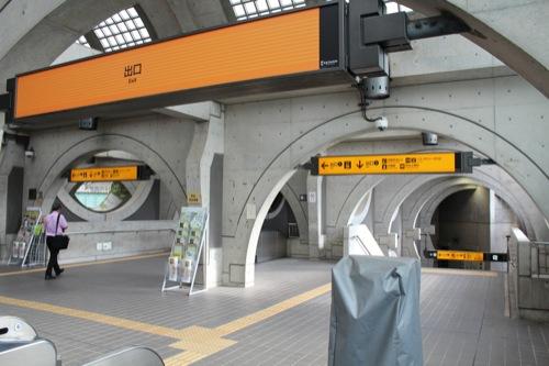 0032:京阪宇治駅舎 メイン