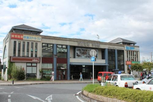 0032:京阪宇治駅舎 南駅舎
