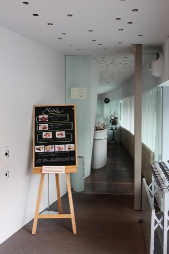 0033:ホキ美術館 レストラン入口