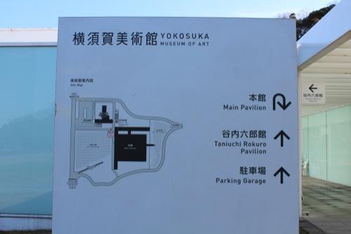 0034:横須賀美術館 敷地内マップ
