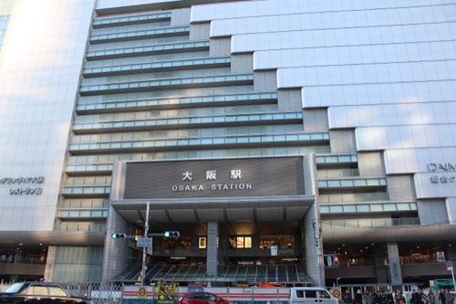 0040:大阪駅舎 サウスゲートビル 中央出入口