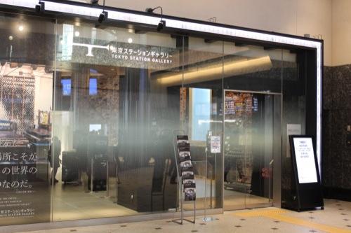 0041:JR東京駅舎 ステーションギャラリー入口